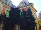 vente chateau  T20 MONTPELLIER 1 990 000€